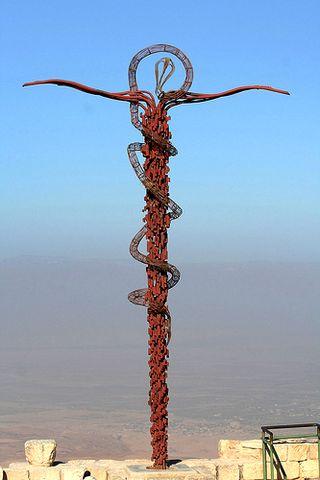 Bronze serpent sculpture at Mt. Nebo in Jordan